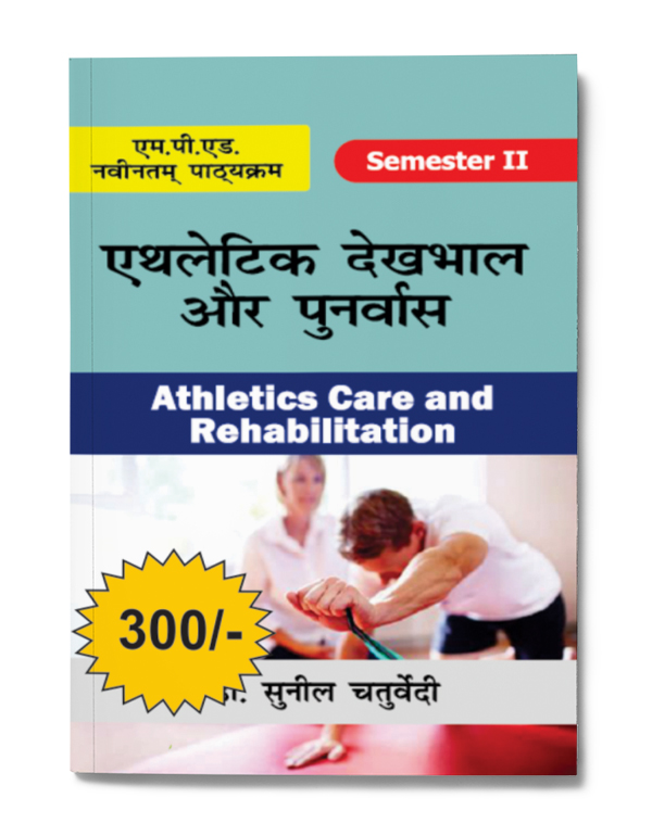 Athletic care and Rehabilitation