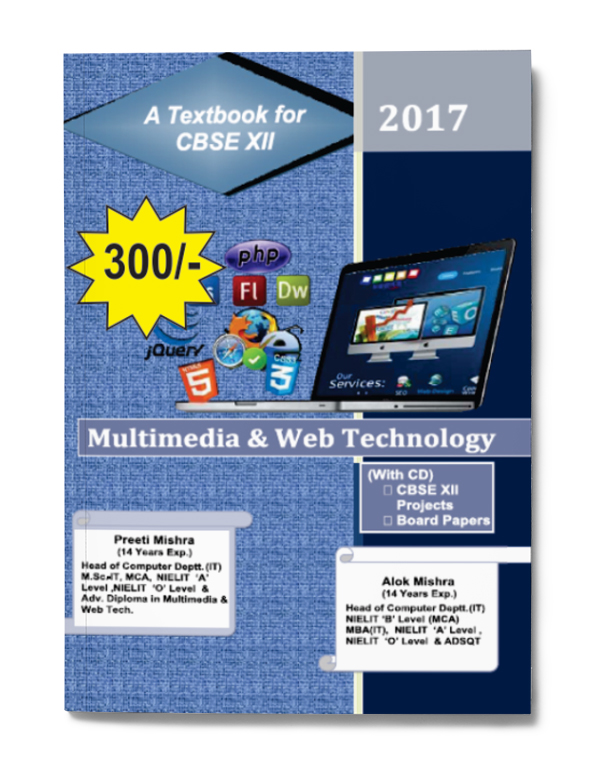 Practical & Textbooks for Schools