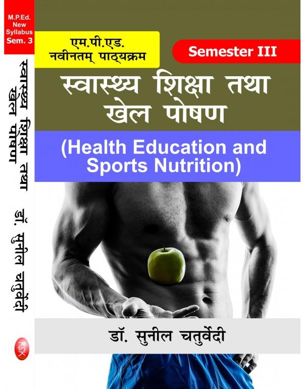 Swasthya Shiksha Tatha Khel Poshad (Health Education & Sports Nutrition)