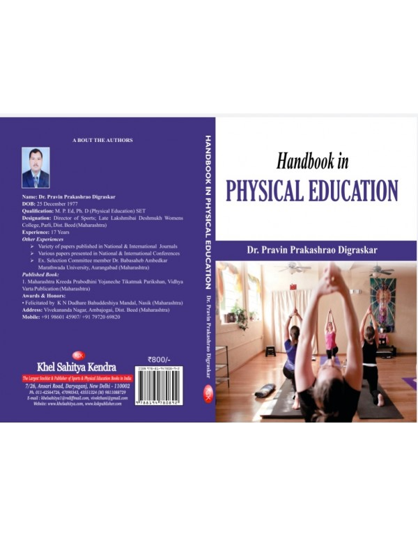 Handbook in Physical education