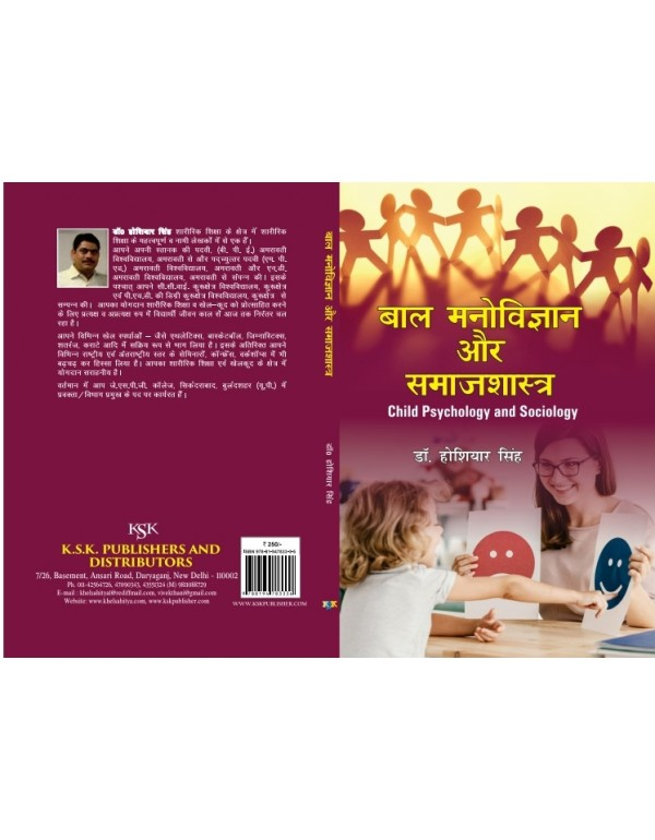 child Psychology and sociology