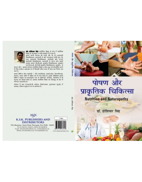 Nutrition and Naturopathy