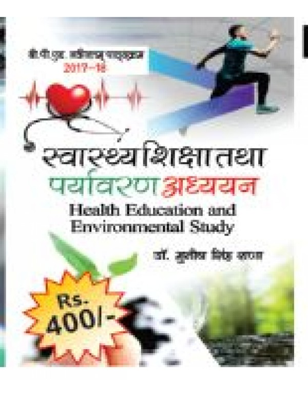 health Education and environmental studies
