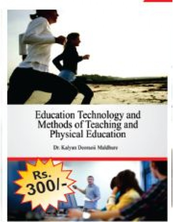 Education  Technology and method of   Physical Edu...