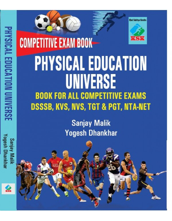 Physical Education Universe