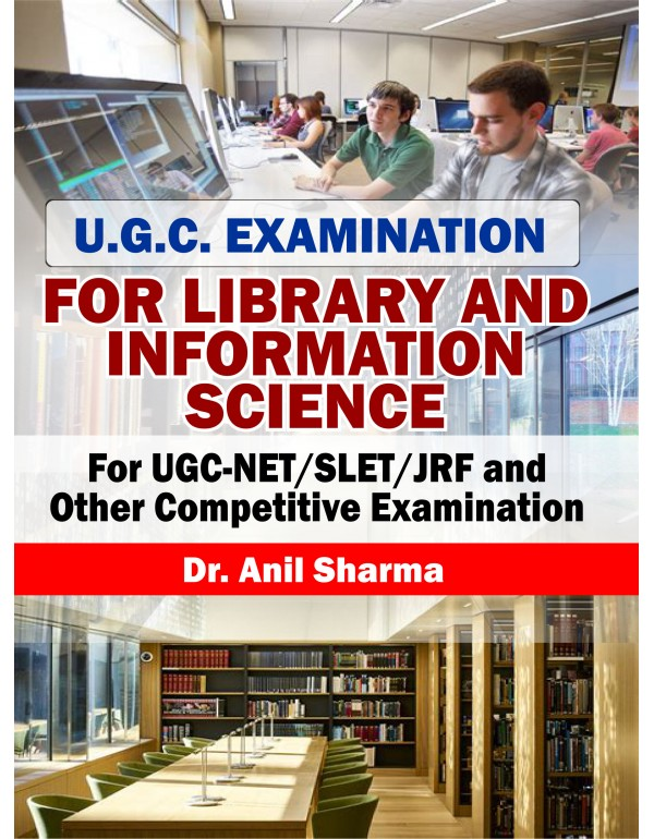 U.G.C. Examination for Library and Information science L - samagra adhyayan size cover
