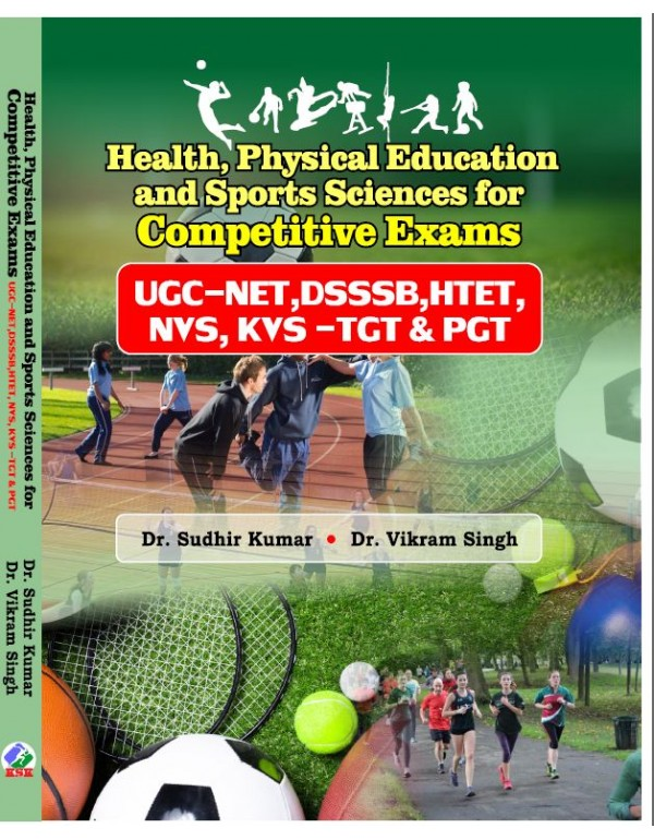Health, Physical Education and sports Science for Competitive Exams