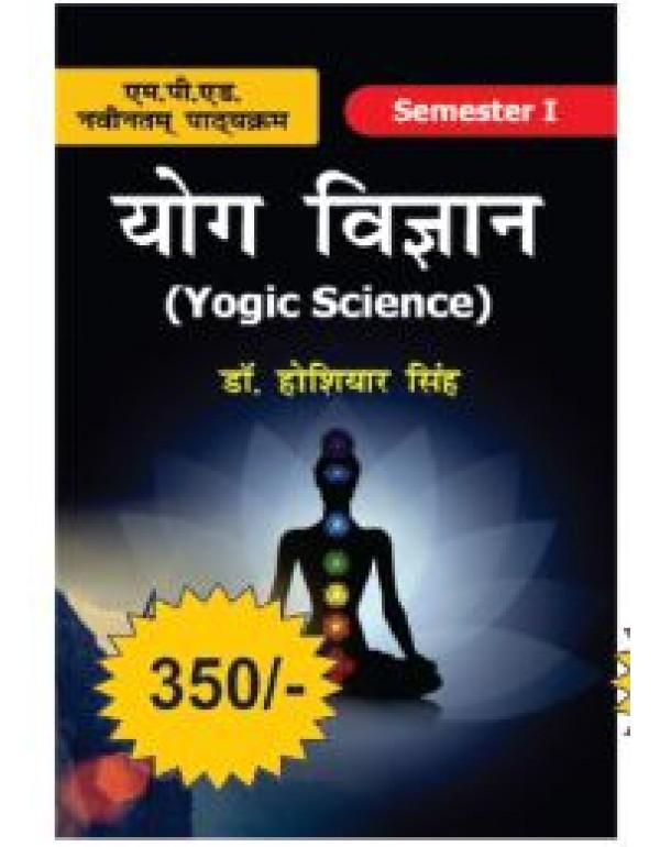 Yog Science