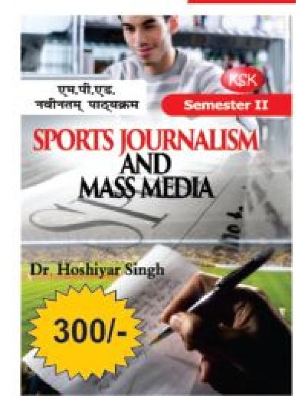 sports Journalism in Mass Media