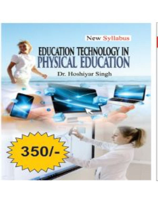 Education  Technology in   Physical Education