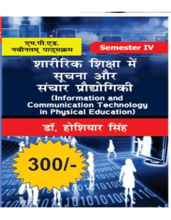 information and communication technology in physic...