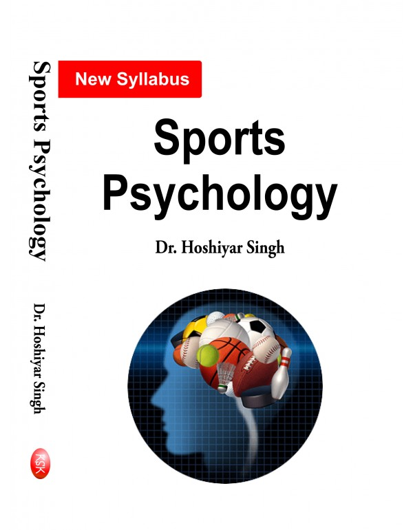 sports   Physiology edition 2017