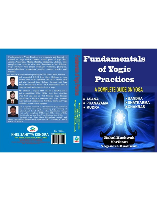 FUNDAMENTALS OF YOGIC PRACTICES ( A COMPLETE GUIDE...